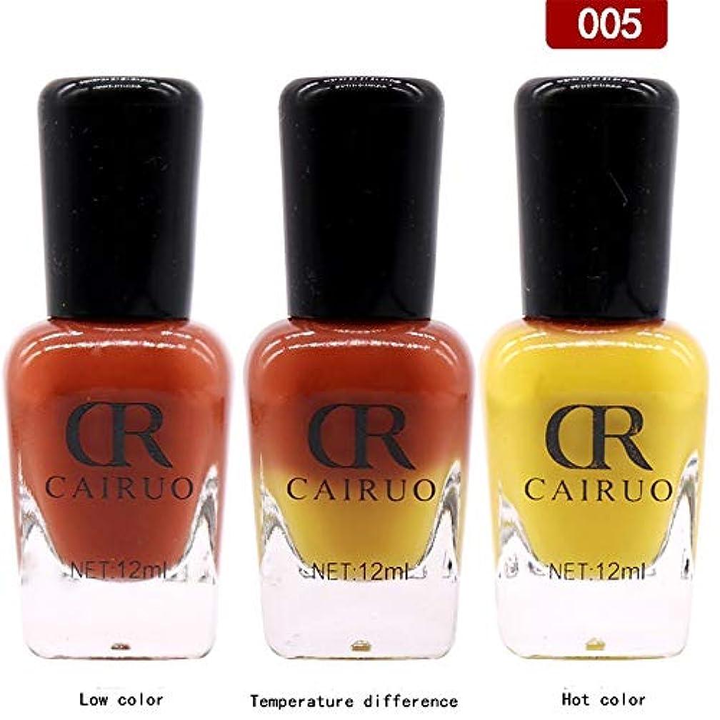 重要なレモン解放するカラージェル 温度により色が変化 カメレオンジェルネイル 剥離可能 ネイルアート 12ml/本 (005)