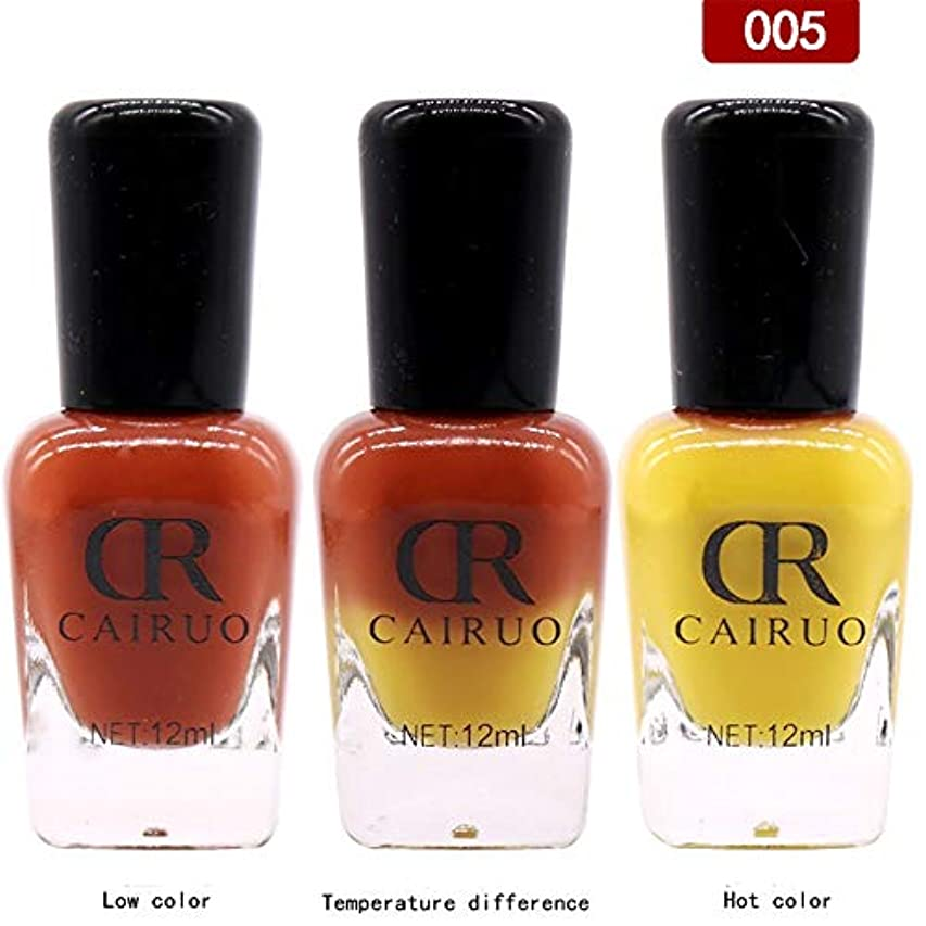 注釈を付ける利用可能ながらカラージェル 温度により色が変化 カメレオンジェルネイル 剥離可能 ネイルアート 12ml/本 (005)