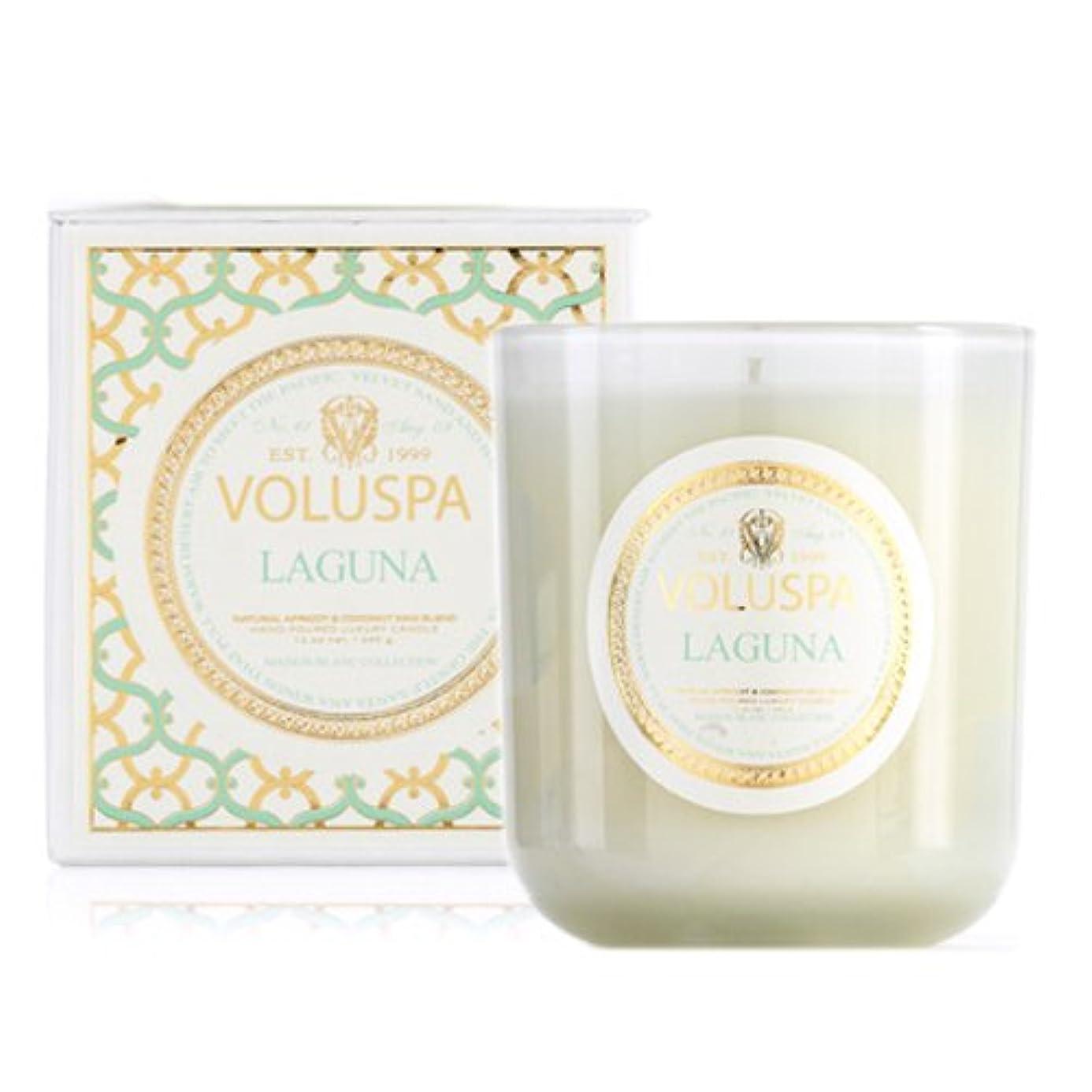 メジャー賠償無条件Voluspa ボルスパ メゾンブラン ボックス入りグラスキャンドル ラグナ MAISON BLANC Box Glass Candle LAGUNA