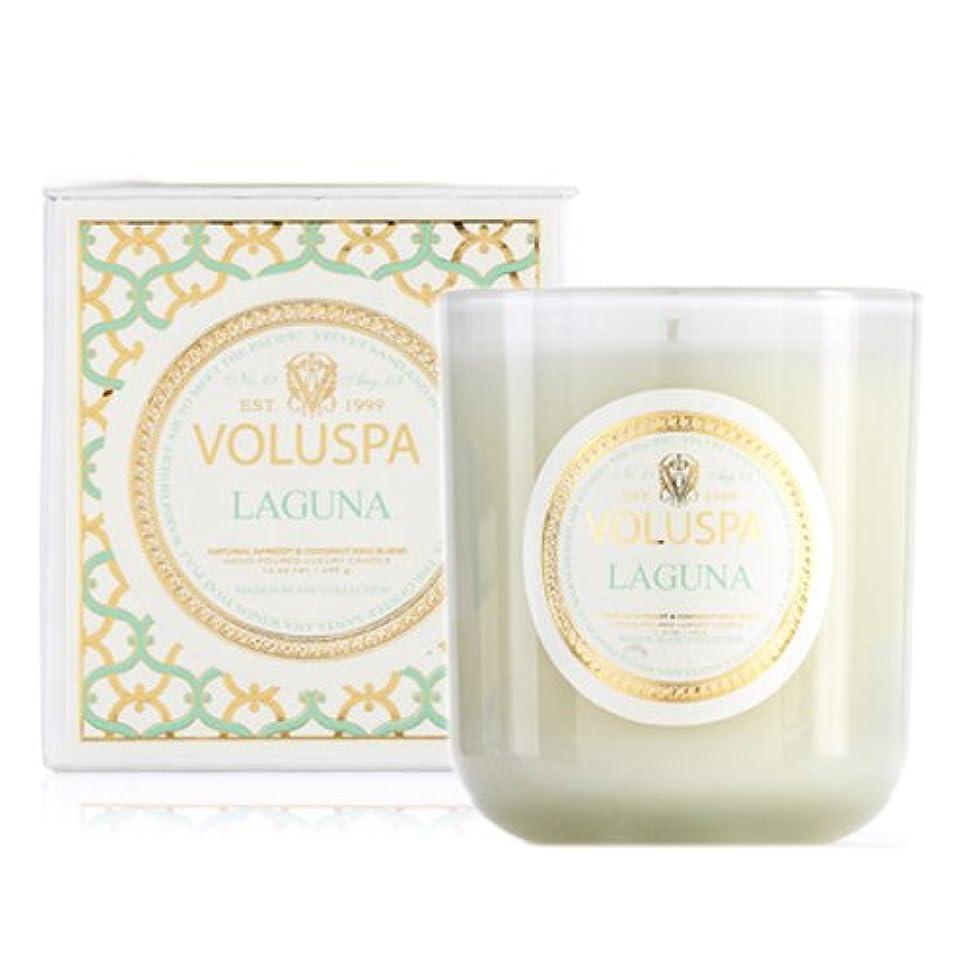 注ぎます放散する高度Voluspa ボルスパ メゾンブラン ボックス入りグラスキャンドル ラグナ MAISON BLANC Box Glass Candle LAGUNA