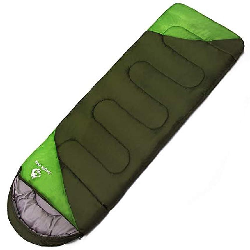 なめるスクラブ不安定なYIJUPIN キャンプの寝袋 - 封筒軽量のポータブル防水で快適なサック - 2シーズンの旅行に最適ハイキング屋外アクティビティ (色 : オレンジ)