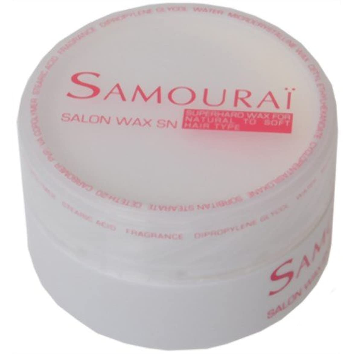 意図的排泄物ながらサムライ サロンワックス SN 80g