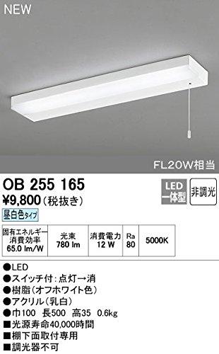 OB255165