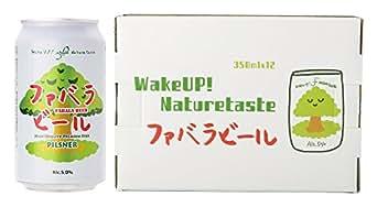 ファバラビール ギフトBOX入 12缶セット