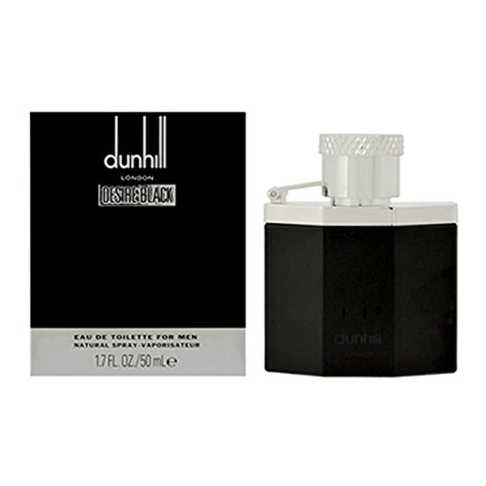 密度辞書喜んでダンヒル DUNHILL デザイア ブラック EDT SP 50ml