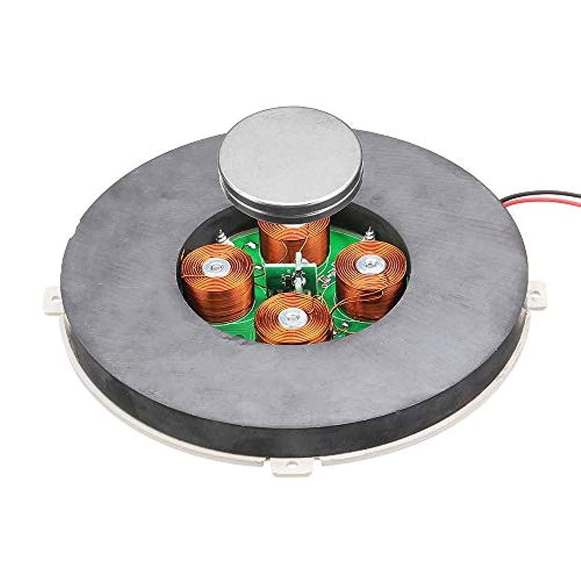 リスキーなそれに応じて戻すTransyoka 110-220V 800-1000g磁気浮上システムモジュールコアディスプレイスタンド