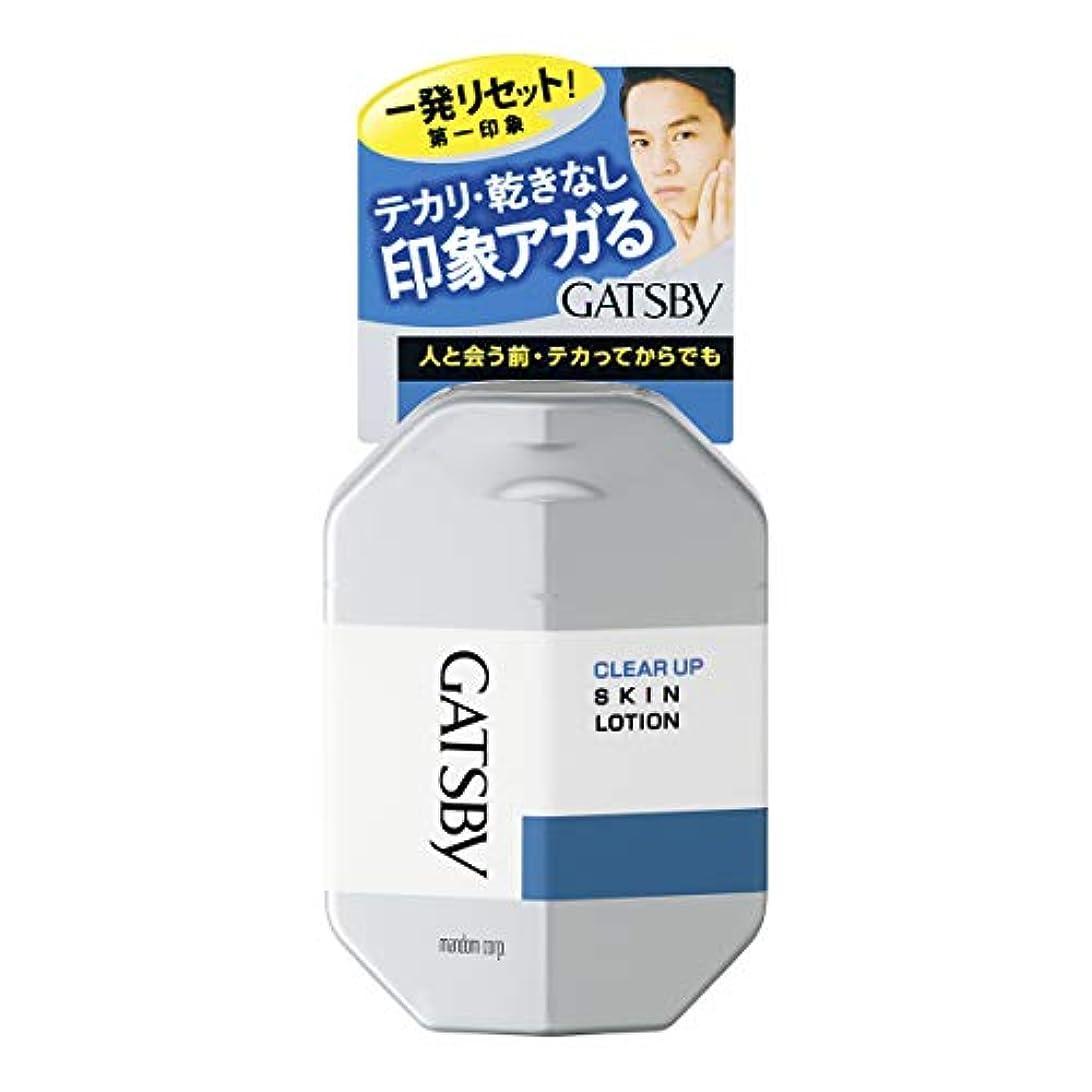 ディスカウント旅石鹸GATSBY(ギャツビー) クリアアップスキンローション 100mL テカリ対策