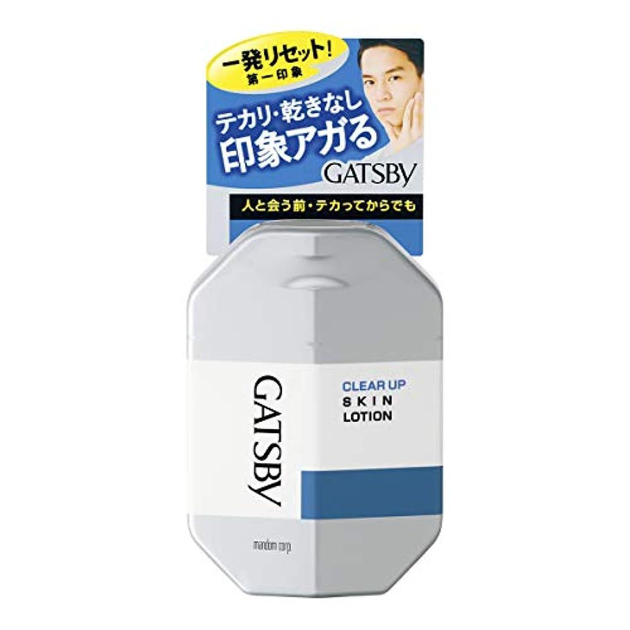 虹土貞GATSBY(ギャツビー) クリアアップスキンローション 100mL テカリ対策