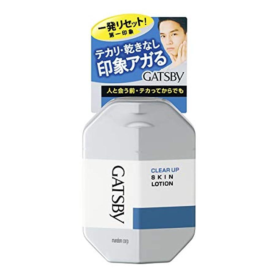栄光強打死GATSBY(ギャツビー) クリアアップスキンローション 100mL テカリ対策