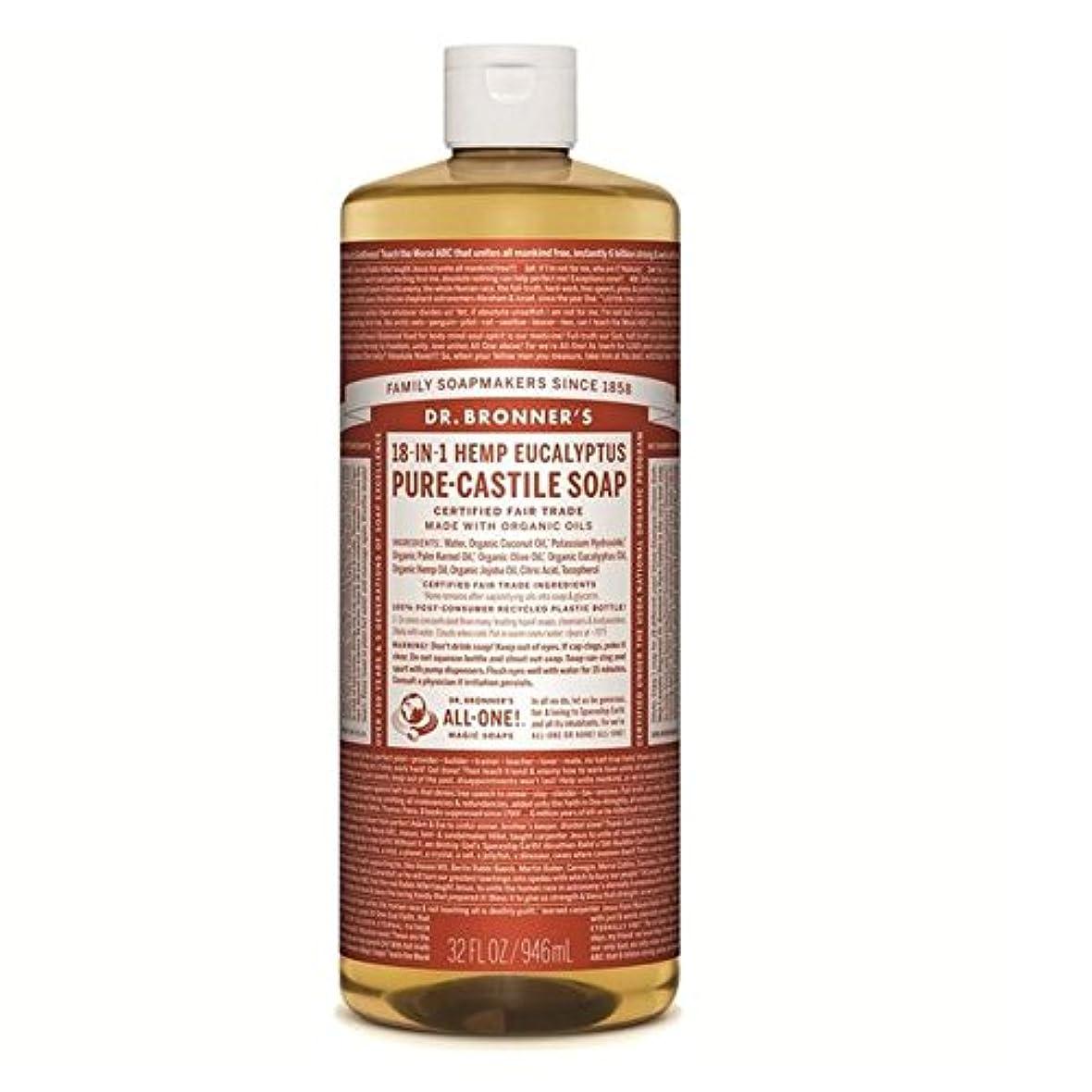 ボトル送料再集計Dr Bronner Organic Eucalyptus Castile Liquid Soap 946ml - のブロナー有機ユーカリカスティーリャ液体石鹸946ミリリットル [並行輸入品]
