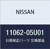 NISSAN (日産) 純正部品 シール O リング スカイライン ステージア 品番11062-05U01