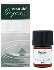 生活の木 Herbal Life Organic マジョラム 3ml