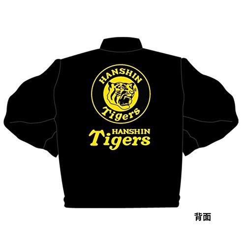 【阪神タイガースグッズ】ジャンパー