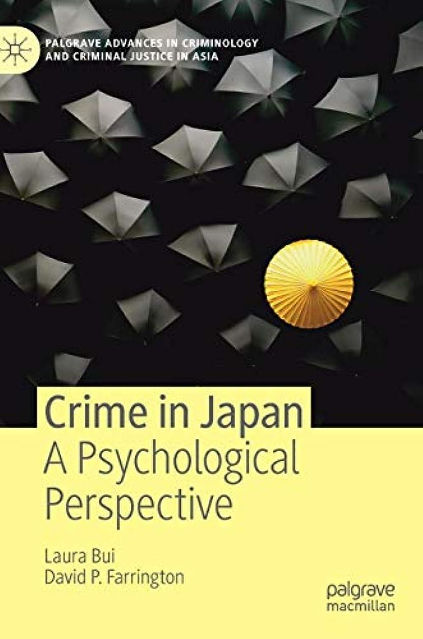 ジュニア上に築きます所持Crime in Japan: A Psychological Perspective (Palgrave Advances in Criminology and Criminal Justice in Asia)