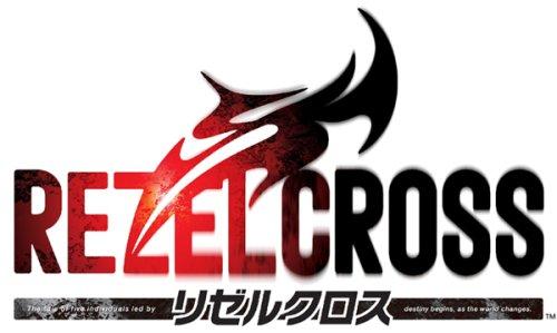 リゼルクロス - PSP