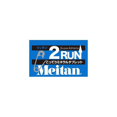 梅丹本舗 2RUN(ツゥラン) 1袋