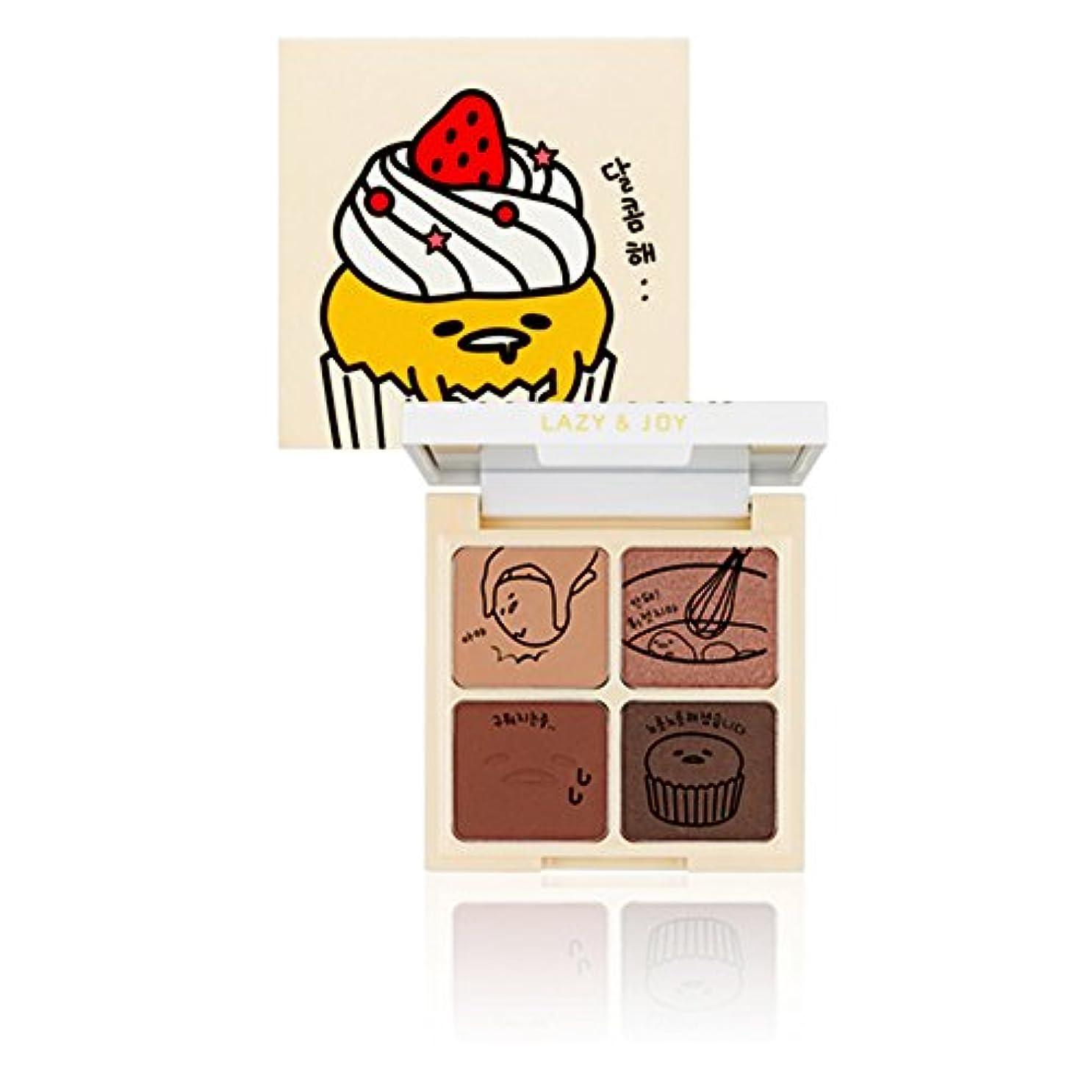 やろうランダム中に(ホリカホリカxぐでたま) HOLIKA HOLIKA ぐでたま LAZY&JOYシリーズ カップケーキ アイシャドウ 2タイプ アイシャドウパレット Cupcake Eye Palette Shadow マット/シマー...
