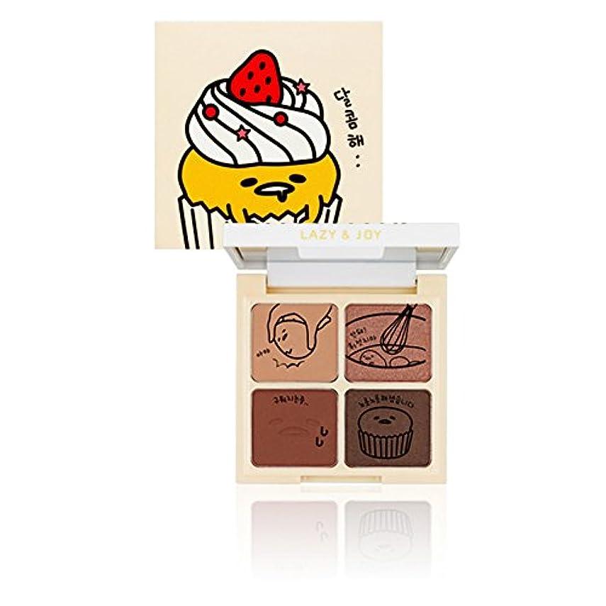 製造業娘頼む(ホリカホリカxぐでたま) HOLIKA HOLIKA ぐでたま LAZY&JOYシリーズ カップケーキ アイシャドウ 2タイプ アイシャドウパレット Cupcake Eye Palette Shadow マット/シマー...