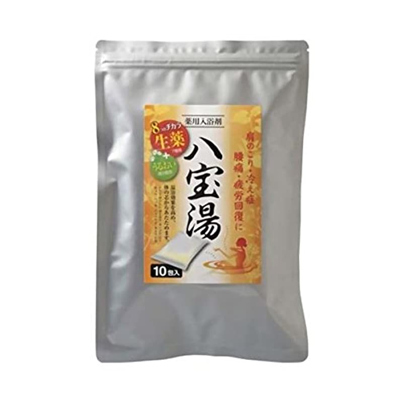 パイプライン便利さプラカード【お徳用 3 セット】 薬用入浴剤 八宝湯 カモミールの香り 10包×3セット