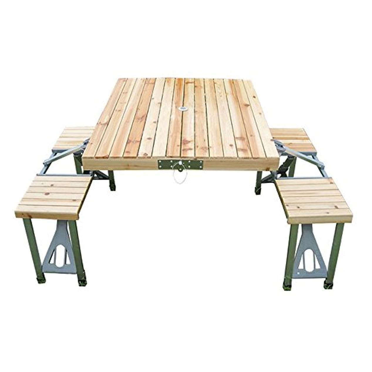 コンチネンタルクリップビット(フェイスコジー)Facecozy 室外木製チェアーテーブル アウトドアガーデンテーブル 折り畳式レシャーテーブル