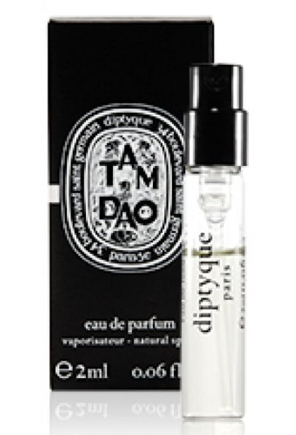 ウェイド溶けた重要性Diptyque Tam Dao (ディプティック タムダオ) 2.0 ml EDP サンプル スプレー for Women