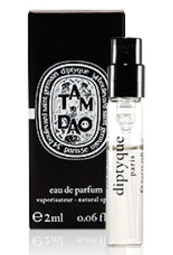 評価可能コークス約Diptyque Tam Dao (ディプティック タムダオ) 2.0 ml EDP サンプル スプレー for Women