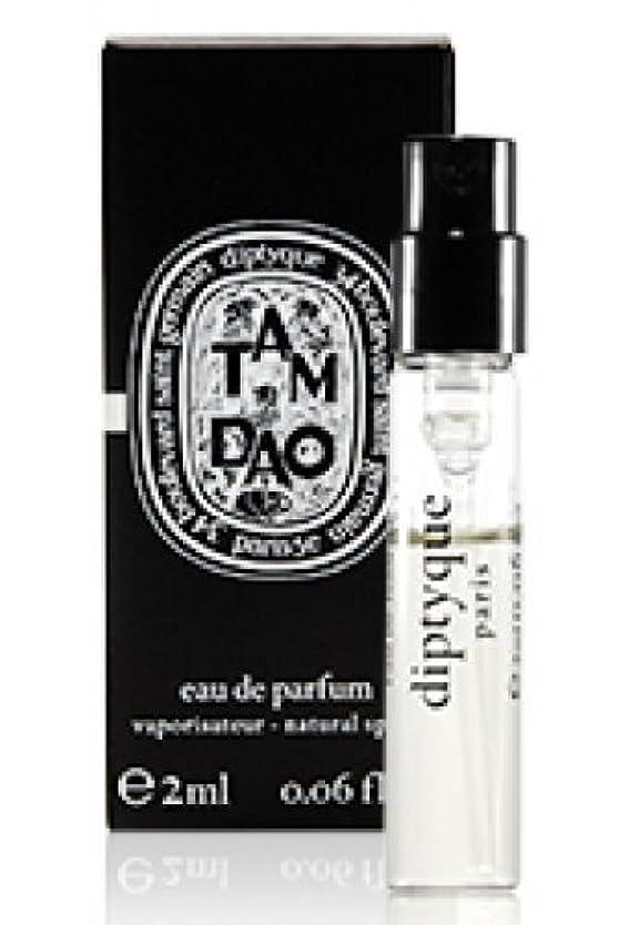 バッフルトランジスタドナーDiptyque Tam Dao (ディプティック タムダオ) 2.0 ml EDP サンプル スプレー for Women