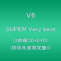 SUPER Very best(3枚組CD+DVD)(初回生産限定盤A)