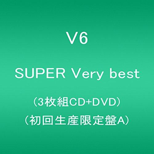 SUPER Very best(3枚組CD+DVD)(初回生産限定盤A)の詳細を見る