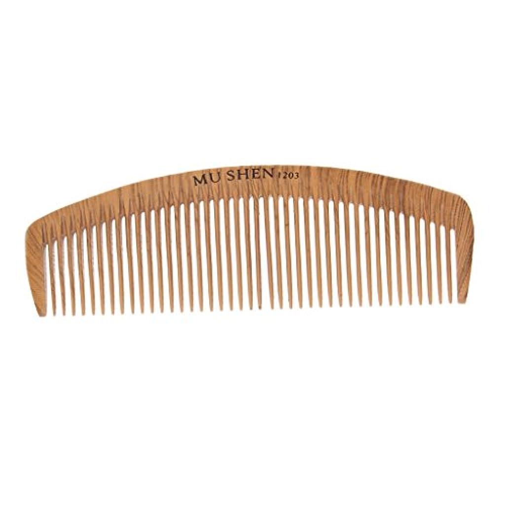 完璧なパイル銛帯電防止ウッドサロン床屋ヘアスタイリング理髪切削くしヘアブラシ - 1203