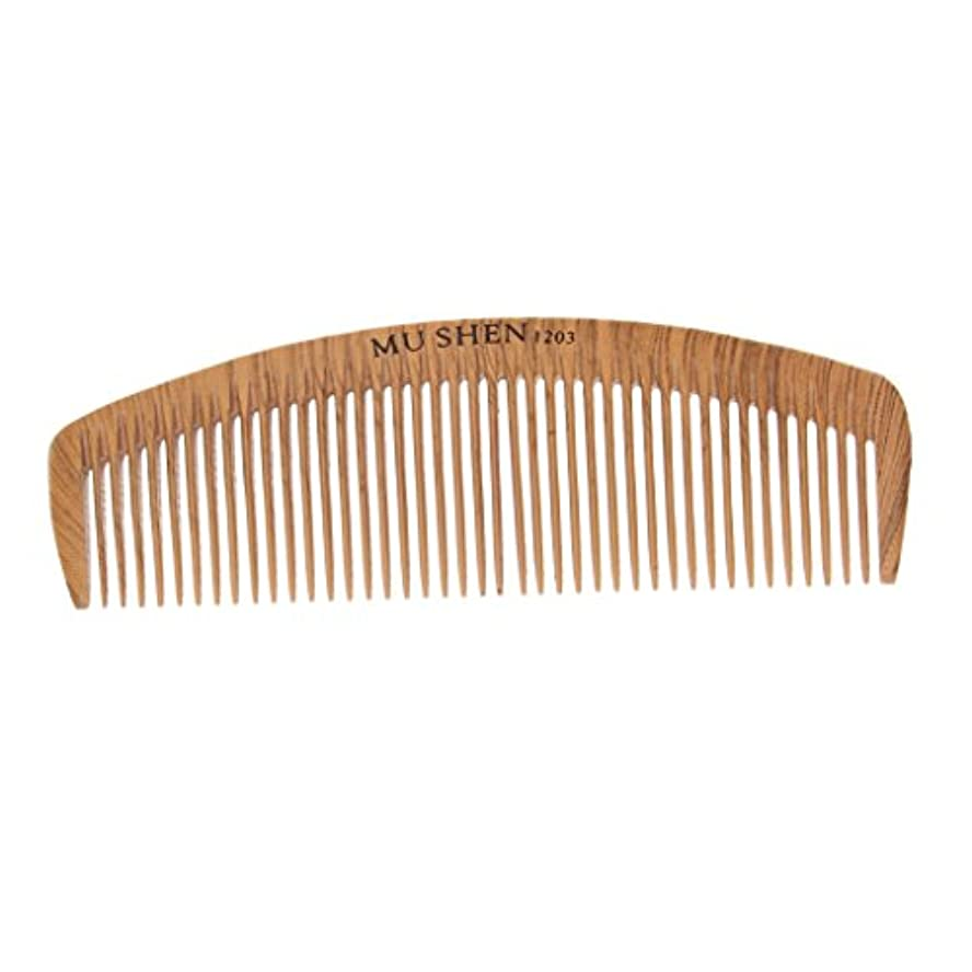 気づくさびた見かけ上帯電防止ウッドサロン床屋ヘアスタイリング理髪切削くしヘアブラシ - 1203