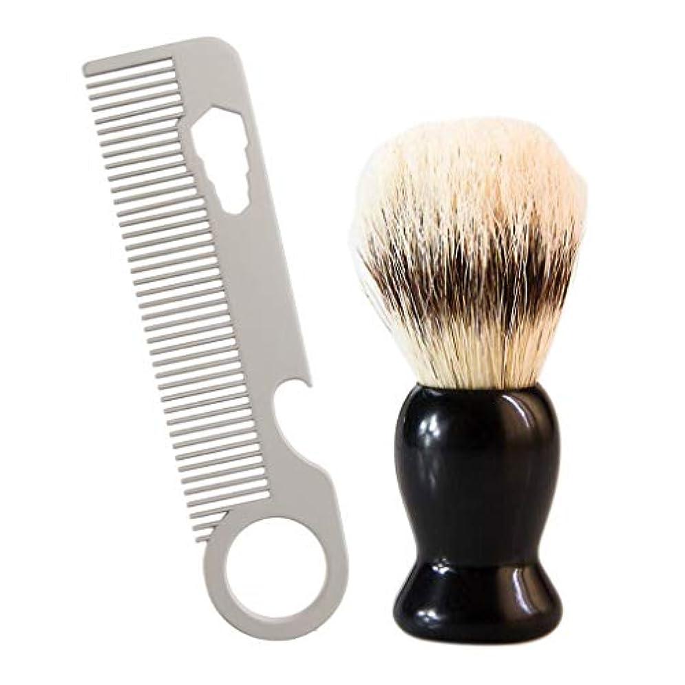 終了する樹皮扇動男性用 ひげ剃り櫛 シェービングブラシ 理容 洗顔 髭剃り 旅行 携帯便利 2個セット
