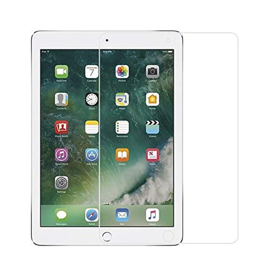 好きであるつぶす個性【BOW】APPLE iPad2/ iPad3/ iPad4 タブレット 強化 ガラス フィルム 液晶 保護 シート シール 貼りやすい