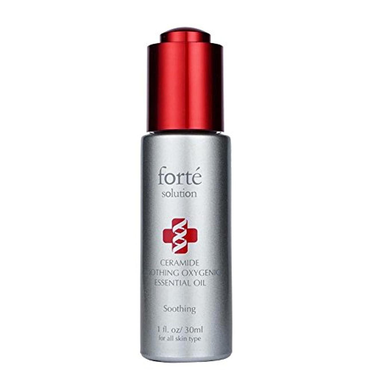 アカデミー葉巻装備するFORTE Ceramide Soothing Oxygenic Essential Oil 30ml/1oz並行輸入品