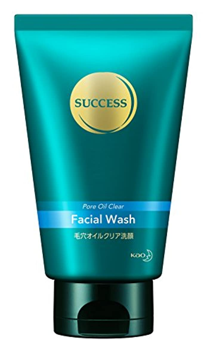 練習真似る従事するサクセスフェイスケア 毛穴オイルクリア洗顔 120g