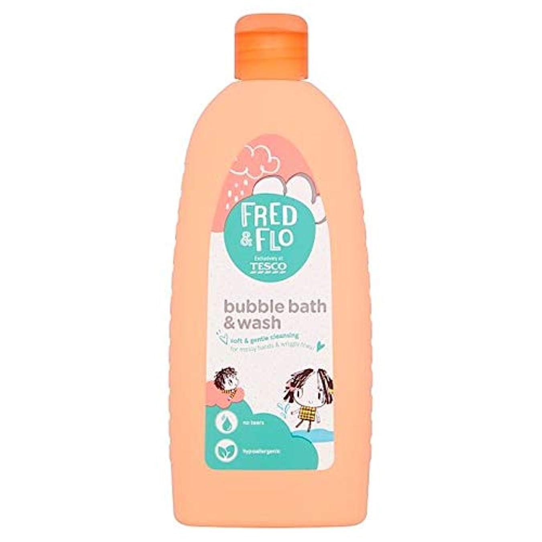 変位慈善円周[Fred & Flo] フレッドとFloの泡風呂と500ミリリットルを洗います - Fred And Flo Bubble Bath And Wash 500Ml [並行輸入品]