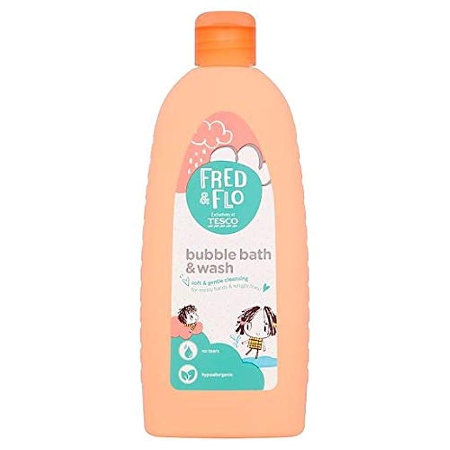 動力学海灰[Fred & Flo] フレッドとFloの泡風呂と500ミリリットルを洗います - Fred And Flo Bubble Bath And Wash 500Ml [並行輸入品]