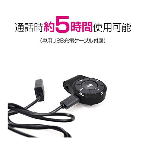 グリーンハウス Bluetooth ブルートゥース ワイヤレスオーディオレシーバー Bluetooth 4.0 準拠 通話対応 マイク 搭載 クリップ付 GH-BHRA-BK ブラック