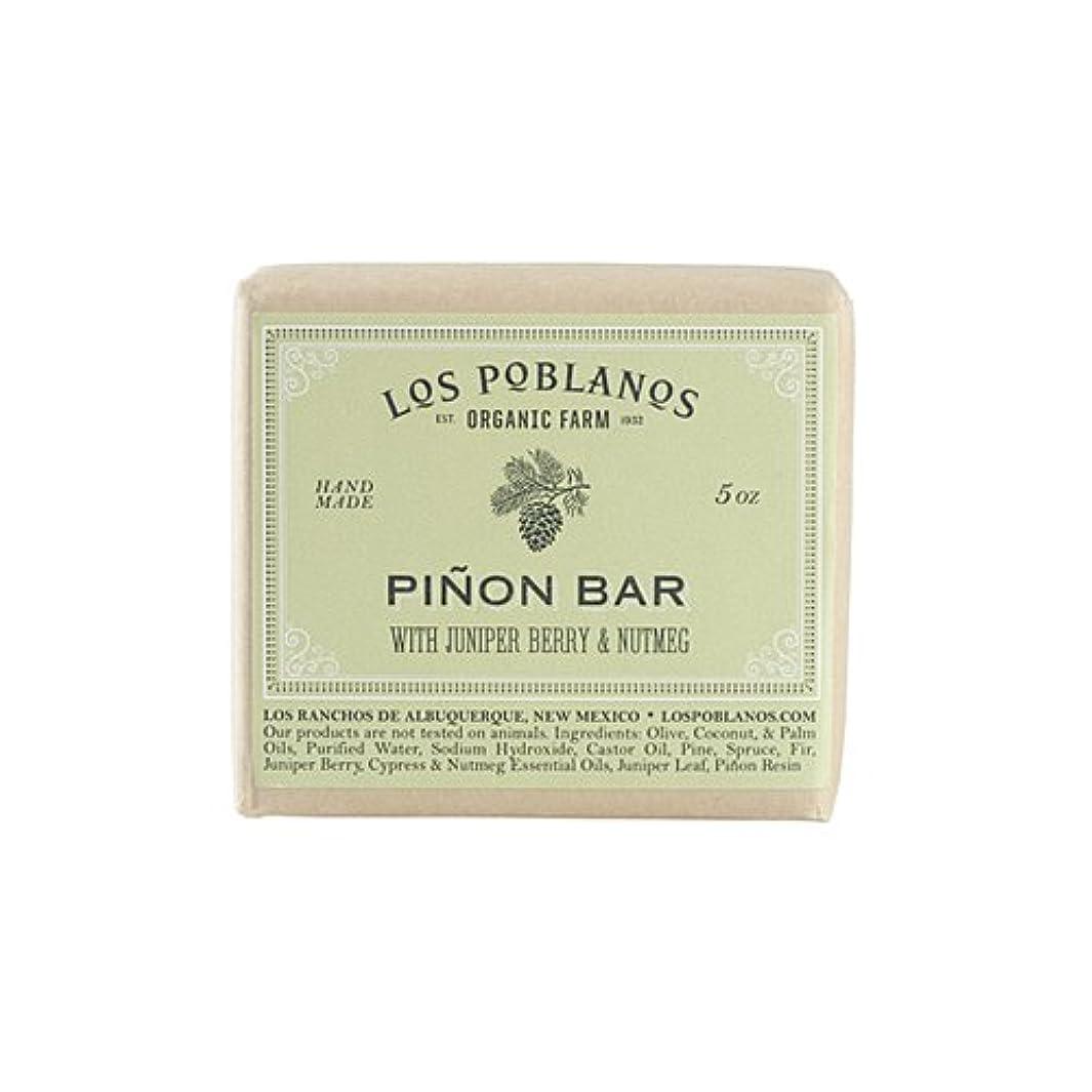 イデオロギー大使朝食を食べるロス ポブラノス ピニョンバー(マツの石鹸)130g LOS POBLANOS[ヘルスケア&ビューティー]