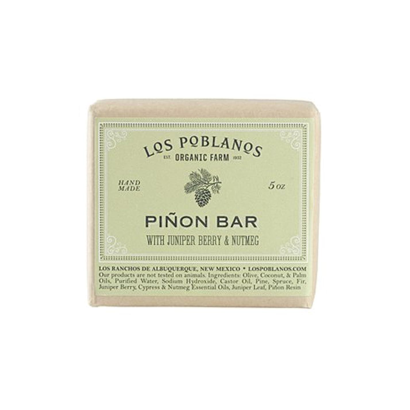 みすぼらしい牧草地したいロス ポブラノス ピニョンバー(マツの石鹸)130g LOS POBLANOS[ヘルスケア&ビューティー]