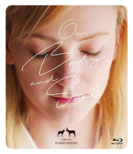 心と体と [Blu-ray]