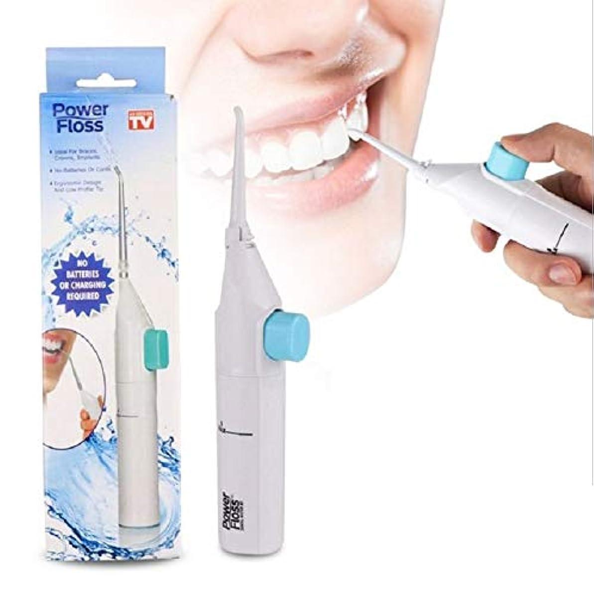 フィルタどっちでも用量Pichidr-JP ウォーターピック口腔洗浄器 手動ポンプ式 ジェットウォッシャー歯間洗浄器 歯クリーナー 歯間ジェットクリー 膿栓除去 電池不要