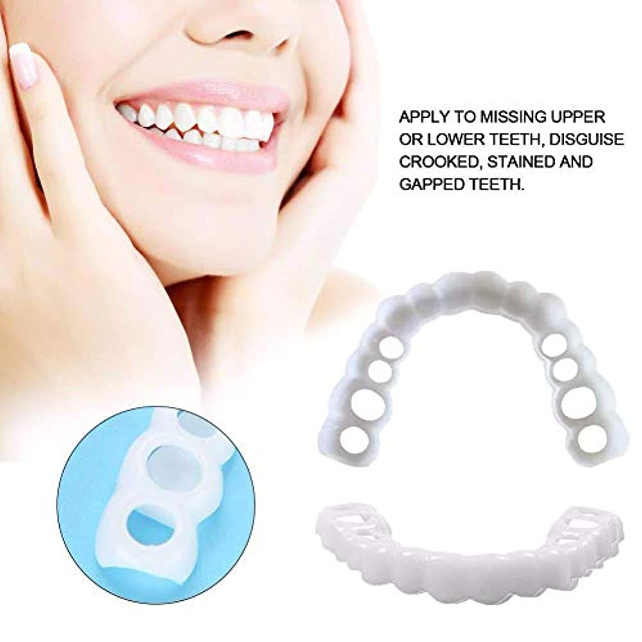 バンゲーム裏切り男性用化粧品パーフェクトスマイルトップとボトムの快適な偽歯スナップホワイトニング義歯ホワイトニング義歯(2pcs)