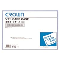 クラウン 梨地ソフトカードケース B8 CR-SCB8N-N