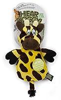 Hear Doggy Chew Guard Flats Giraffe Ylw/Brwn Ultrasonic Silent Squeaker Dog Toy