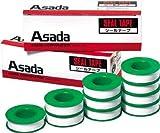 アサダ シールテープ13mm×15m(10巻入) R50356