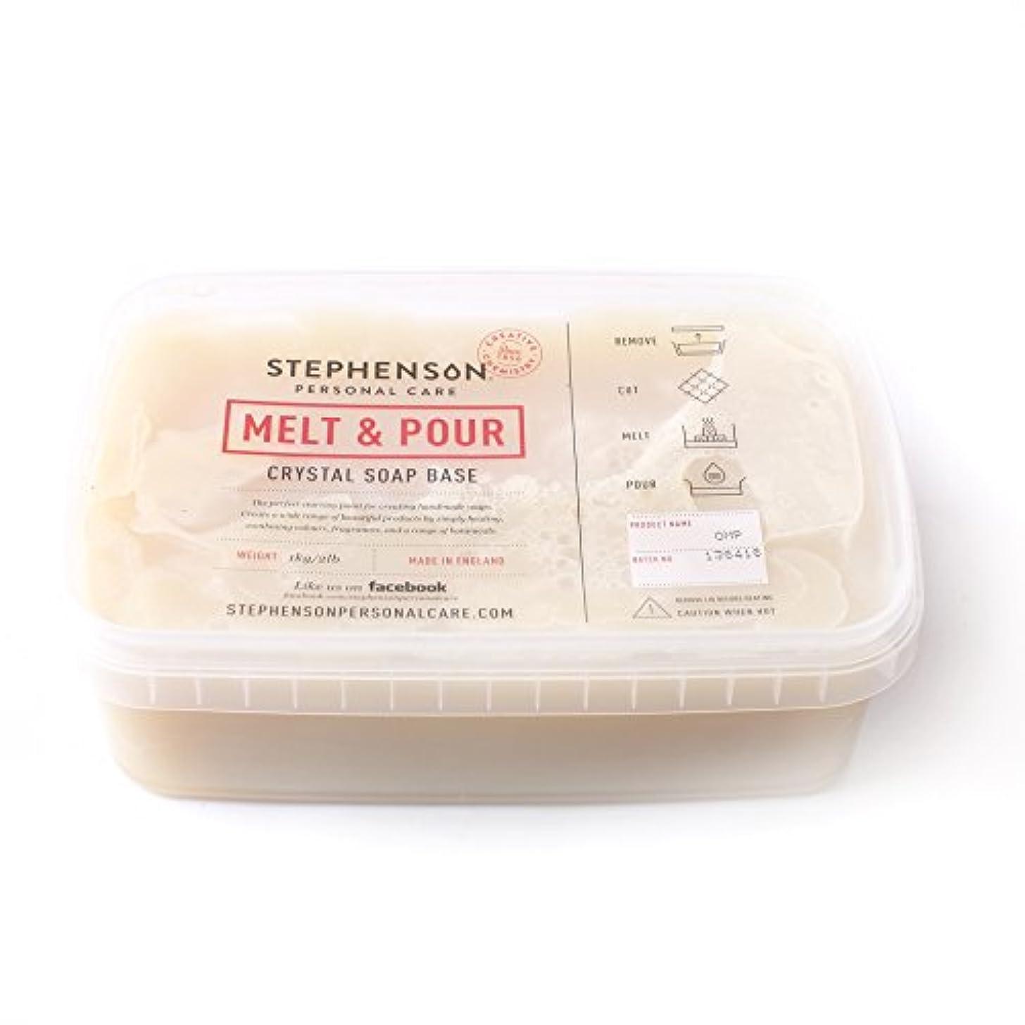 検出可能凍結スノーケルMelt and Pour Soap Base Organic - 10Kg