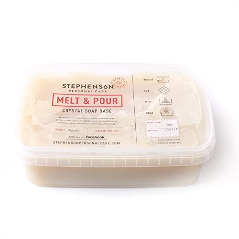 病なパン屋借りるMelt and Pour Soap Base Organic - 1Kg