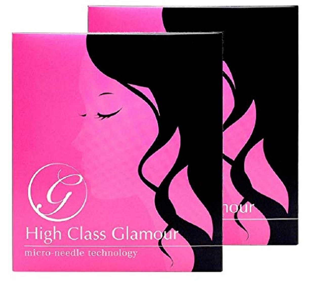 舌な変えるアフリカHigh class glamour マイクロパッチ 2枚×4セット (約1ヵ月分) 【貼るだけ簡単スペシャルケア】(2個)