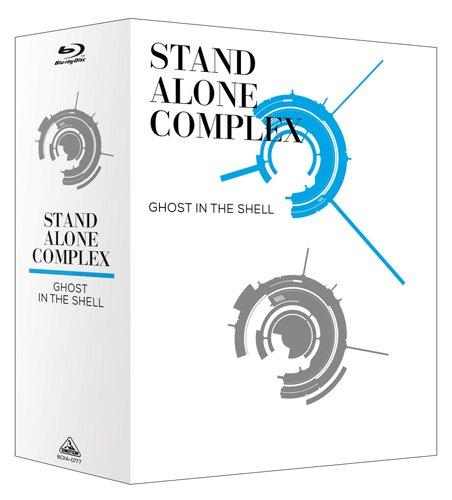 攻殻機動隊 STAND ALONE COMPLEX Blu-ray Disc BOX:SPECIAL EDITIONの詳細を見る